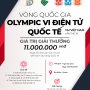 National Round of the 15th Annual International Microelectronics Olympiad - AMO 2021